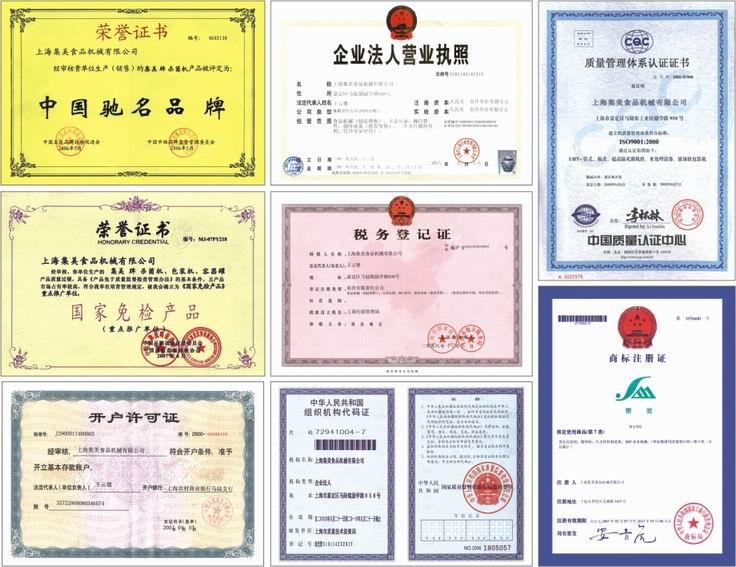 Company-Certificates