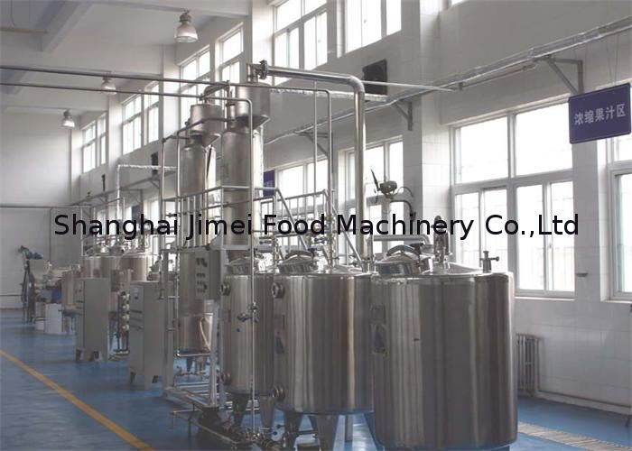 pl10350264-aseptic_bag_package_concentrate_orange_fruit_juice_processing_line