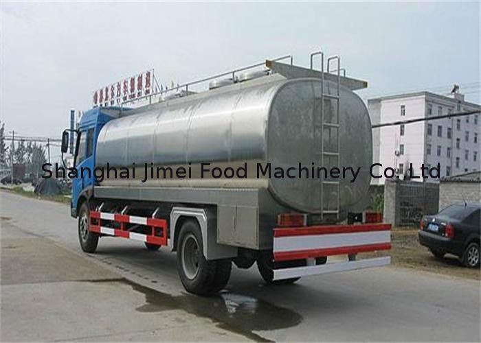 pl11846059-automatic_milk_powder_manufacturing_processing_line_plastic_bag_package